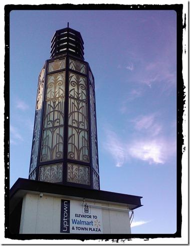 Elevator Beacon Daytime